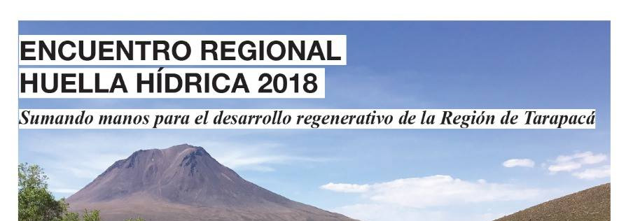 III Encuentro Regional Huella Hídrica 2018
